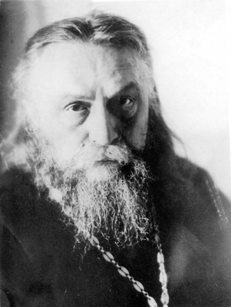 о. Сергий Булгаков