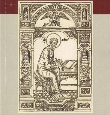 Инок Зиновий Отенский – новгородский богослов XVI века