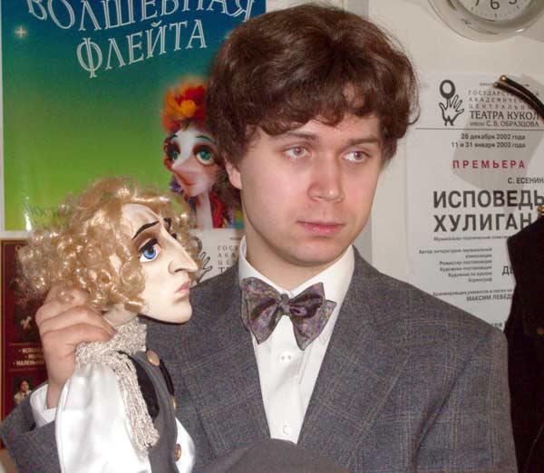 Андрей Денников. Фото: photo.peoples.ru