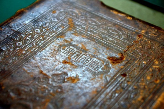 В Ставропольской епархии открылась выставка древних церковных книг