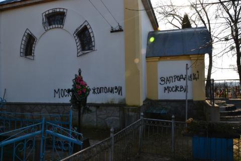 В Житомирской области осквернили православный храм