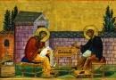 """Преподобный Иоанн Дамаскин. Из """"Малых трактатов"""""""