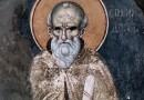 Преподобный Максим Исповедник и его эпоха в изображении Х. Урса фон Бальтазара