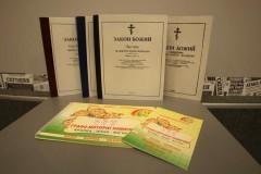 В Киеве издадут «Закон Божий» для незрячих