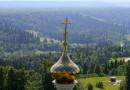 В Минске состоится международная христианская конференция