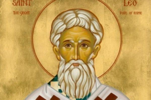 Церковь чтит память святителя Льва, Папы Римского