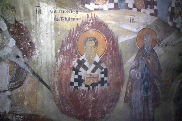 Церковь чтит память Священномученика Пиония, пресвитера Смирнского, и иже с ним