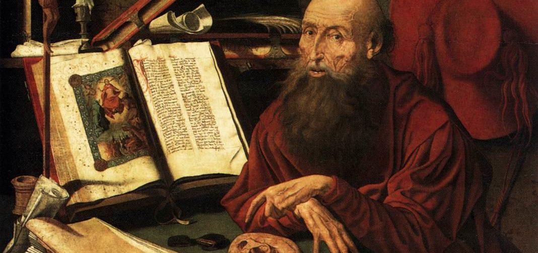 Письмо LVII к Паммахию о наилучшем способе перевода