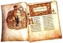 Тема иконопочитания в древнерусской литературе XI–XIII веков