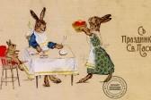 Пасха у зайцев