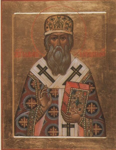 Из жизни митрополита Московского и всея Руси Макария