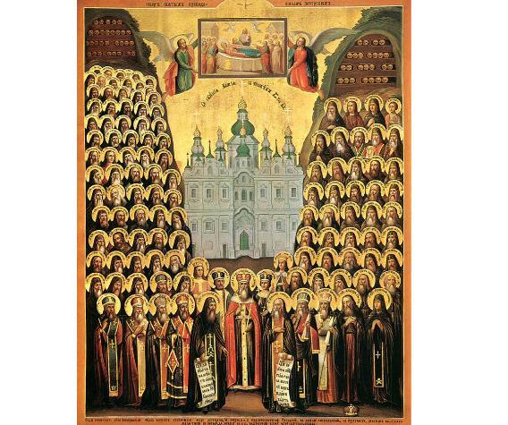 Церковь празднует Собор всех преподобных отцов Киево-Печерских