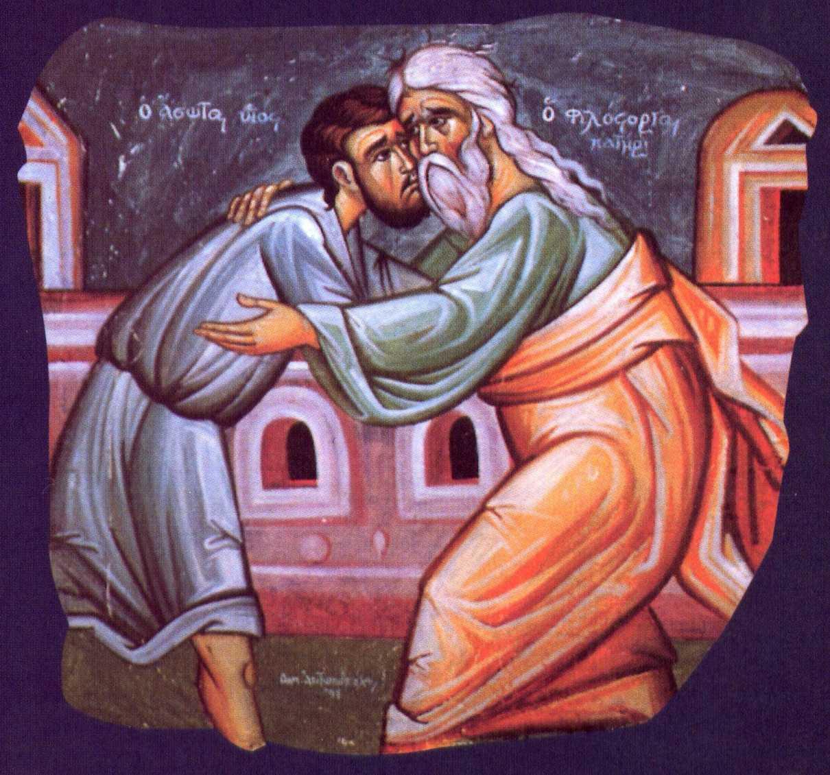 Встретить Пасху счистым сердцем— Прощёное воскресенье