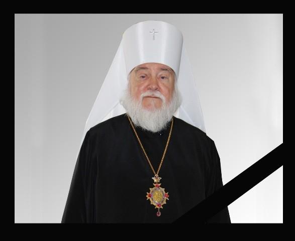 Отошел ко Господу Митрополит Симбирский и Новоспасский Прокл