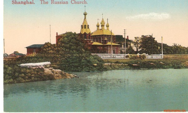 Принятие юрисдикции Московского Патриархата и церковный раскол в Шанхае