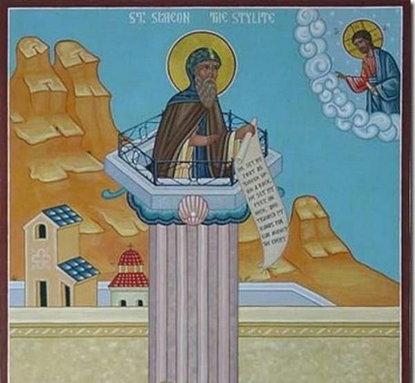 Житие святого Симеона Столпника, написанное Антонием, его Учеником