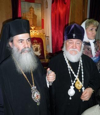 vladika_s_patriarhom