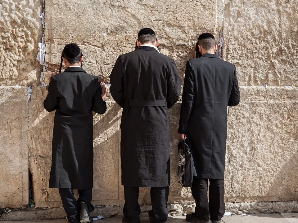 Что такое религия? Иудаизм