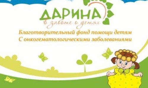 Более 200 тысяч рублей собрали для лечения онкобольных детей на концерте «Музыка милосердия»
