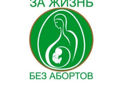 В Белоруссии врачи на неделю откажутся от проведения абортов