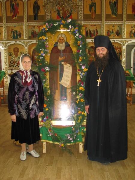 Епископ Артемий