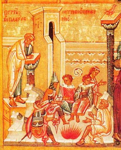 Икона-таблетка из Новгородского Софийского собора. Конец XV - начало XVI в. Новгородский музей-заповедник. Фрагмент