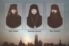 Протоиерей Владимир Новицкий: Верующим я стал после Пасхи 1993 года в Оптиной