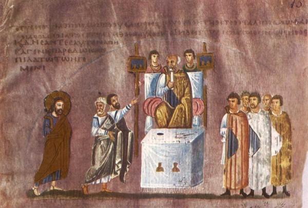 Миниатюра Евангелия из Россано. Сирия. VI в. Музей Диочезано, Россано, Италия. Фрагмент