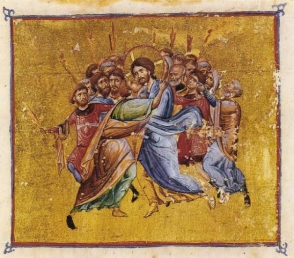 Целование Иуды (Предание Иуды); Византия.  XI в