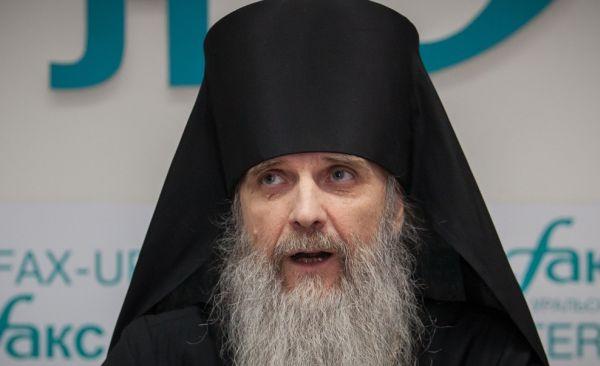 Фото: ura.ru