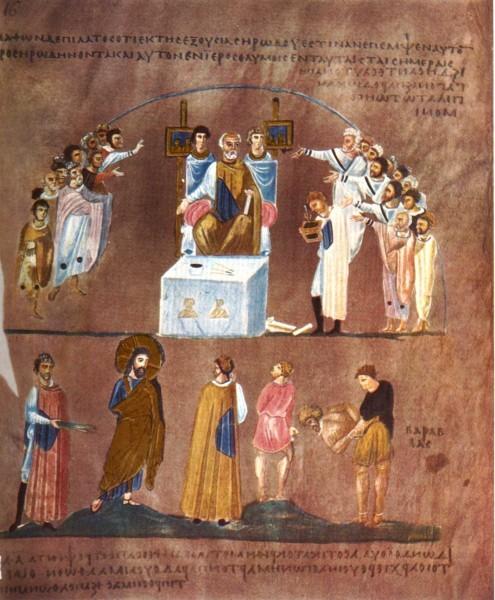 Миниатюра Евангелия из Россано. Сирия. VI в. Музей Диочезано, Россано, Италия