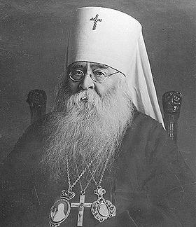 Митрополит митрополита Сергий (Страгородский)