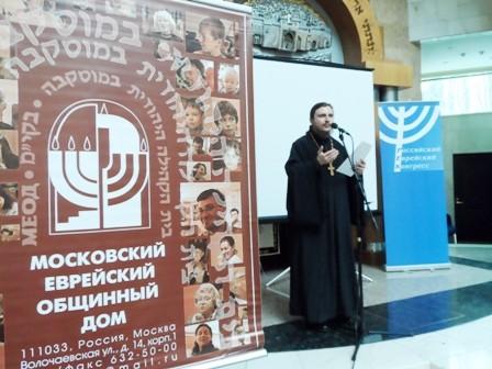В Москве открылся межконфессиональный Пасхальный марафон