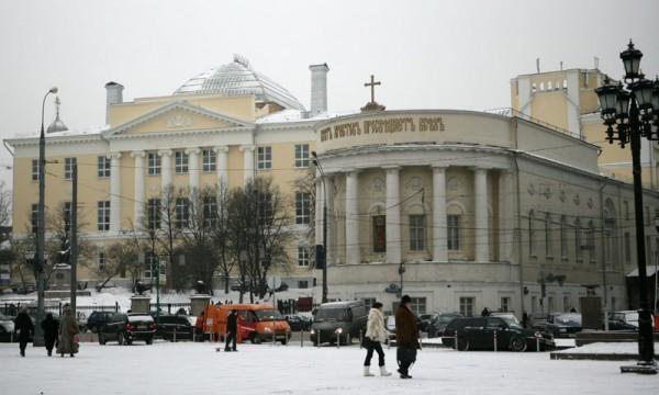 Храм мц.Татианы при МГУ. Фото с сайта www.patriarhia.ru
