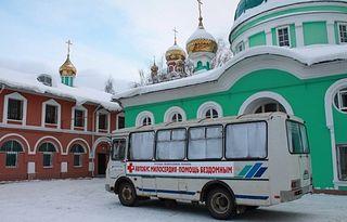 Четырем тысячам человек помог автобус милосердия в Екатеринбурге