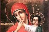 Новодевичий монастырь отпразднует второе обретение иконы Божией Матери «Отрада и Утешение»