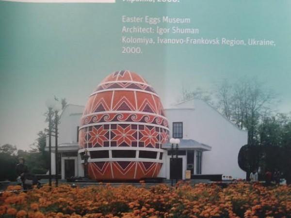 Музей пасхальных яиц в Коломые (Ивано-Франковская область). Автор проекта Игорь Шуман