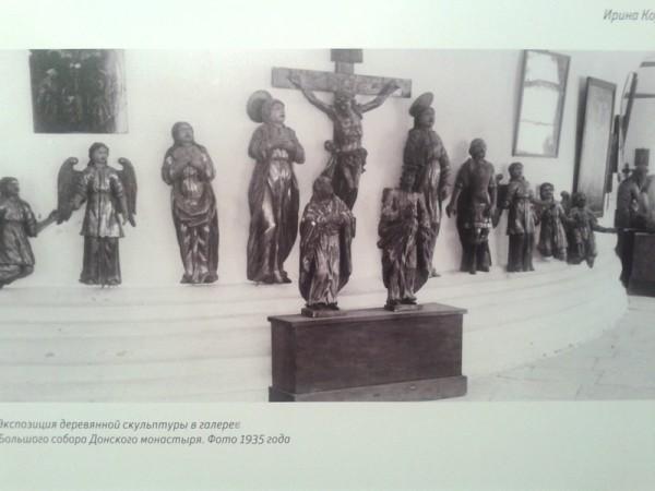 Экспозиция деревянной скульпторы в галерее Большого собора Донского монастыря. 1935 год