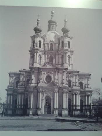 Воскресенский собор Смольного монастыря. Растрелли. Стасов. Фото 1971 года