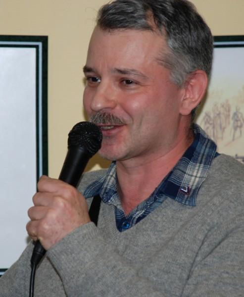 Марк Шуб