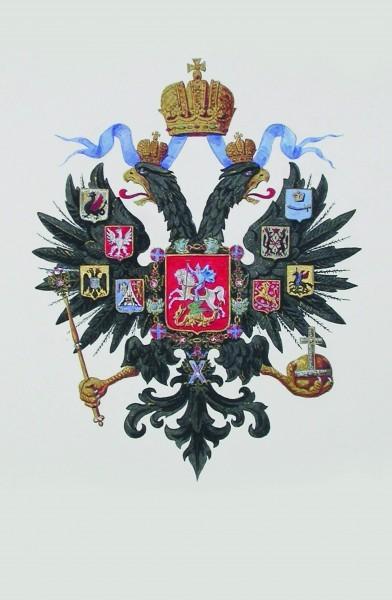 Рисунок Малого государственного герба Российской Империи. 1856 г.