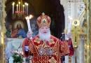 Патриарх Кирилл: Христианин – это тот, кто чувствует присутствие Христа в своей жизни