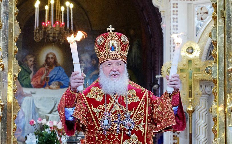 Патриарх Кирилл: Христианин — это тот, кто чувствует присутствие Христа в своей жизни
