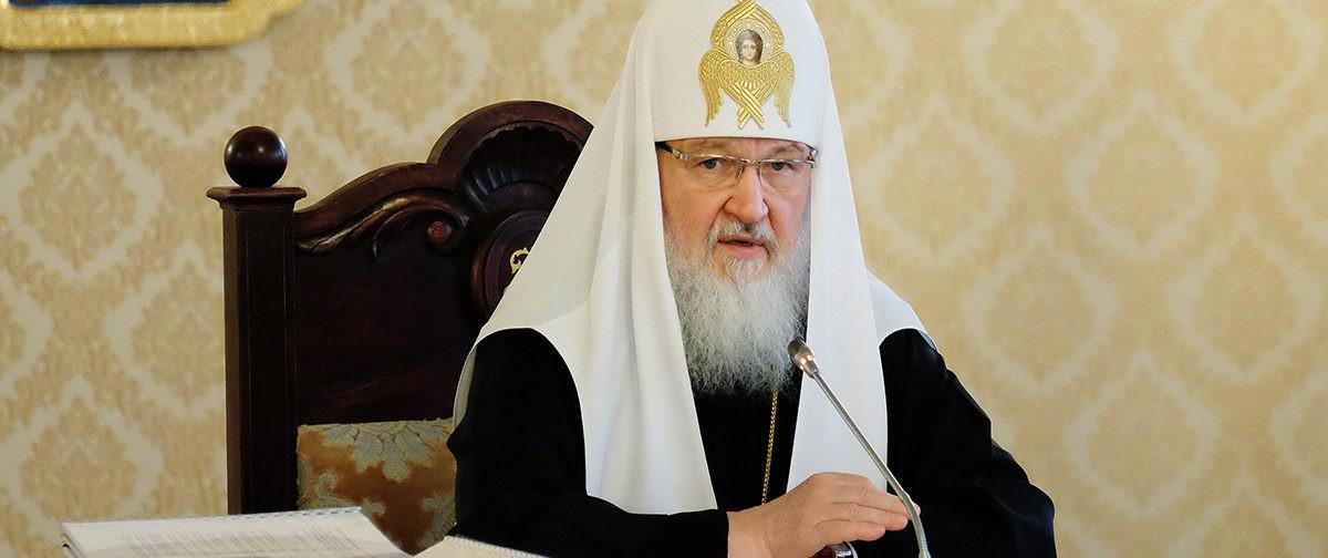 Святейший Патриарх Кирилл: Церковь должна быть поверх любой схватки