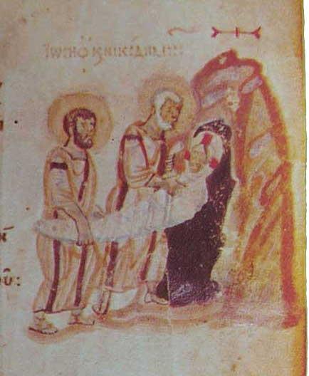 Миниатюра Хлудовской Псалтири. Константинополь. Около середины IX в. ГИМ, Москва