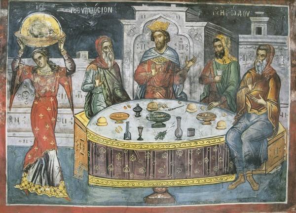 Пир Ирода; Греция; XVI в.;  Афон, монастырь Дионисиат