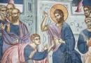 """Новое осязание – """"Уверение Фомы"""" как подтверждение человеческой природы Спасителя"""