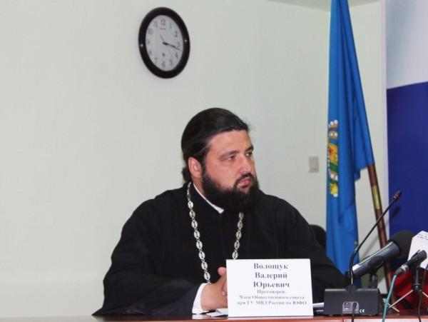 Протоиерей Валерий Волощук: Когда люди видят красоту культуры другого народа, его духовность, – это вдохновляет и дает надежду на единение народов