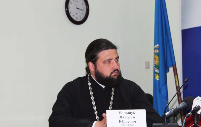 Протоиерей Валерий Волощук: Когда люди видят красоту культуры другого народа, его духовность, — это вдохновляет и дает надежду на единение народов