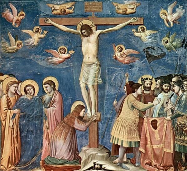 Распятие Христово
